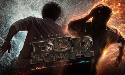 RRR Motion Poster Released